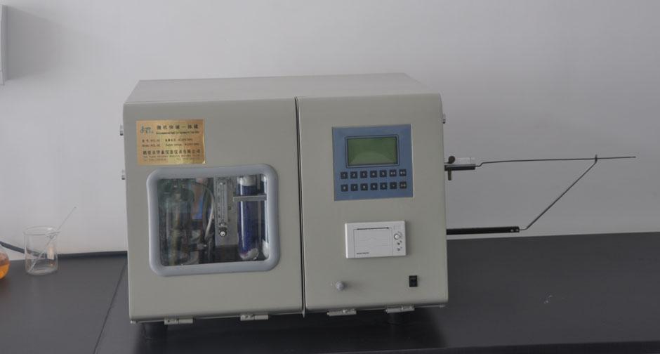 实验检测设备