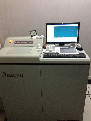 光谱检测仪