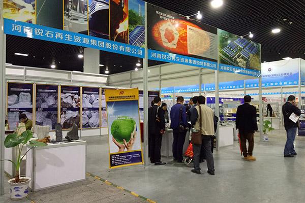 2016年中国(洛阳)第四届工业博览会圆...