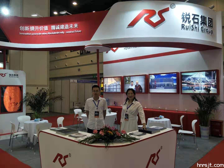 2019年第五届中国(郑州)国际磨料磨具...